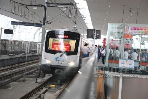 成都地铁2号线西延线和1号线海洋公园站开通试运营
