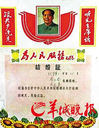龙岗婚博会火热深圳婚庆消费年逾50亿