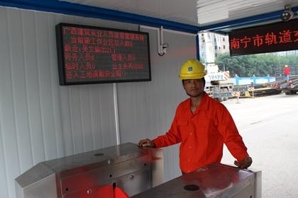 中建五局南宁地铁项目:企业文化助力精细化管理