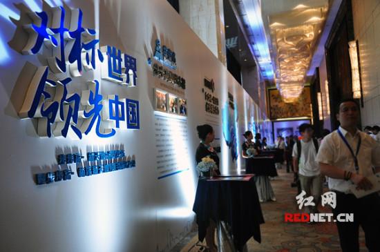 """湖南商业综合体提质步步高打造首座""""国际范""""MALL"""