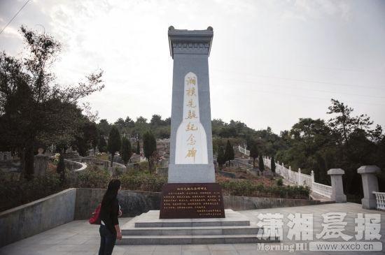 中国第一颗原子弹爆炸50周年纪念为之献出生命的核矿工