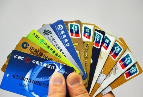 银行卡清算市场放开 中国金融业开放又下一城