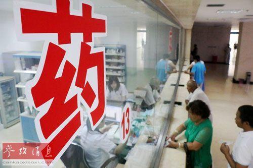 中国加大进口药审核 美媒:外企至少34项申请推