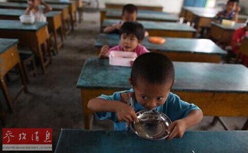 中国流动人口约2.3亿美媒称户籍改革应更大胆