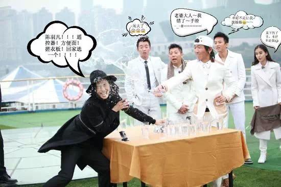 第一季《收官吧表情》奔跑,昨晚你有没有哭?熊猫原图包兄弟金馆长搞笑图片图片