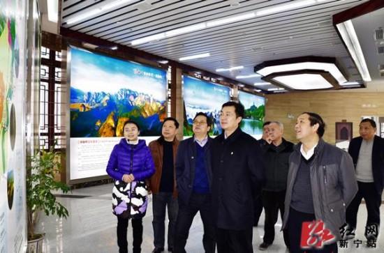 邵阳市委常委、常务副市长蔡典维深入新宁县调研