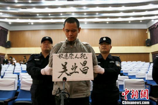 广西男子悲观厌世杀死3名小学生今被执行死刑