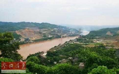 境外媒体:环保部否决重庆上游小南海水电站项目