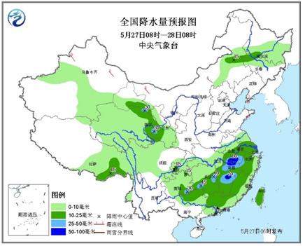 我国南方地区多降雨安徽江西等地局部有暴雨