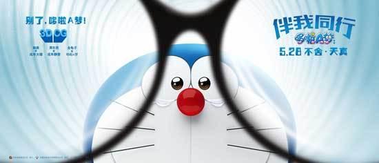 日媒:哆啦A梦重回中国影院3年来首上映日本电影