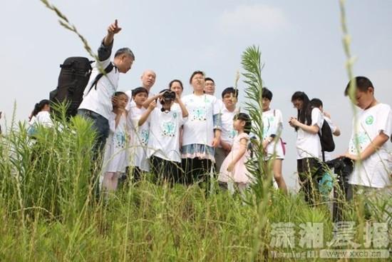 长沙400名环保志愿者呼吁保护大泽湖