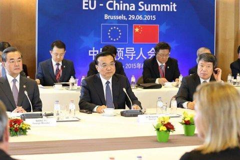 """欧洲处在""""十字路口""""中国总理如何表态?"""