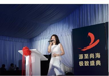 e租宝独家冠名上海游艇节慈善晚宴 完美诠释