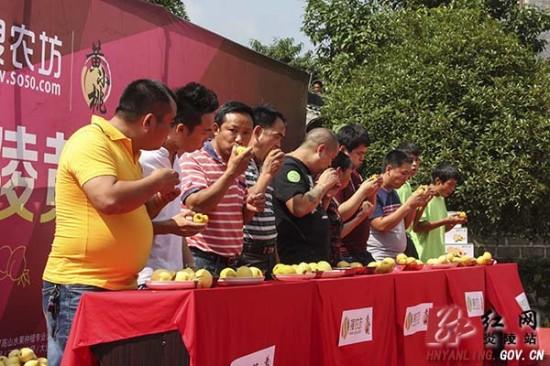 炎陵县黄桃大会活动开幕比赛吃黄桃争当大胃王