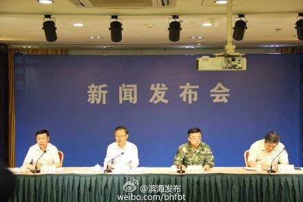 天津市环保局专家:有预案应对大规模降雨