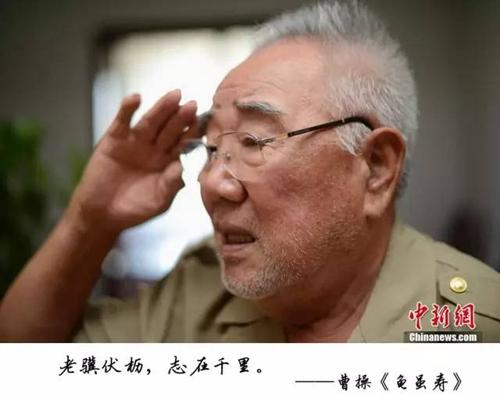 关于爱国的诗词_汪建新:毛泽东诗词的时代价值与现实意义组图