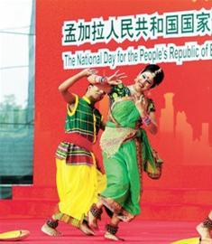 孟加拉国馆日昨举行 河塘之国瞄准南亚商业中心