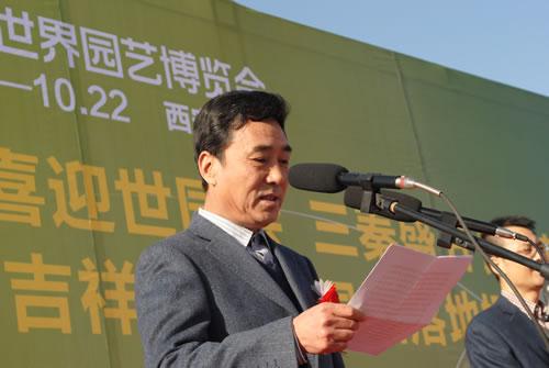 铜川市副市长袁丁兴致辞