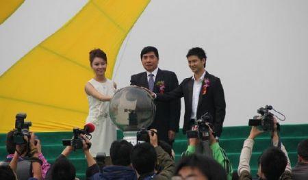 西安市市长陈宝根与西安世园会志愿者全球形象大使田亮、曾光一起启动水晶球。