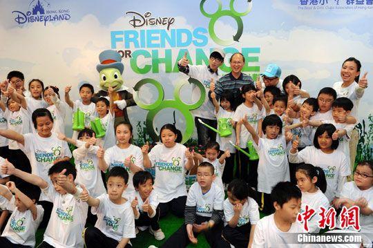 图为香港迪士尼乐园联同各环保社团、教育界人士与小朋们一起主礼启动仪式。中新社发 郑祚声 摄