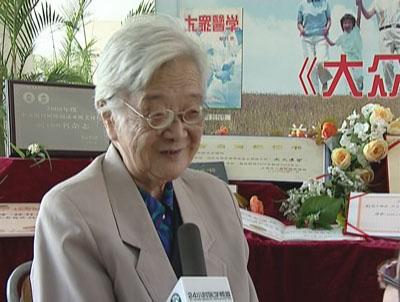 组图:著名儿科专家刘湘云