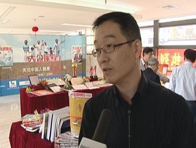 组图:卢湾区工商局商广科科长王小良