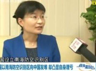 美高官:中国有长远南海策略 美TP