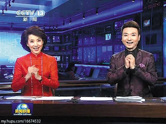 去年春节李修平、康辉作揖拜年