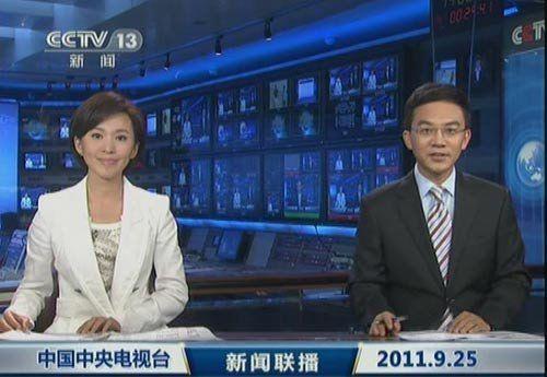 欧阳夏丹、郎永淳昨晚在《新闻联播》首秀