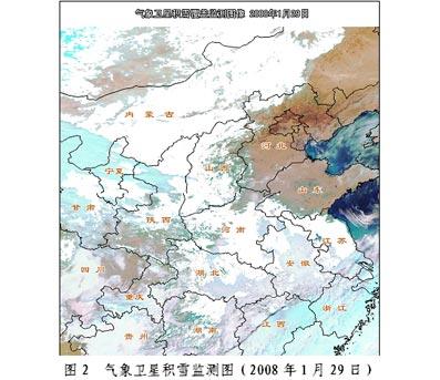 卫星遥感:山西陕西河南安徽江苏等地为积雪覆盖
