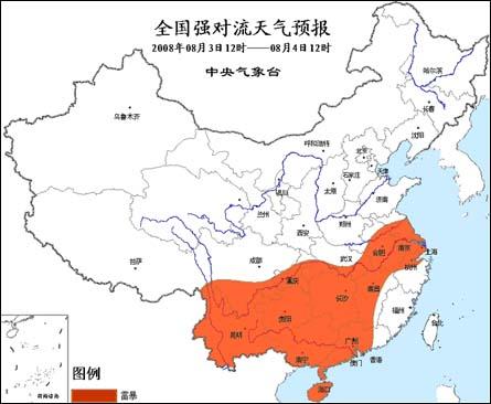 中央气象台2008年8月3日10时继续发布强对流天气预报:-江苏安徽浙