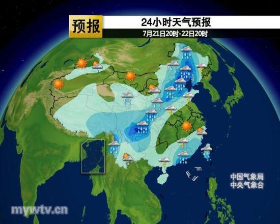 暴雨预警:北京河北辽宁等地仍有大暴雨