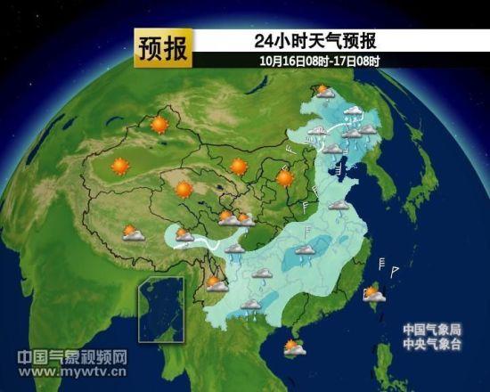 哈尔滨未来三天天气预报-哈尔滨今夜或迎初雪