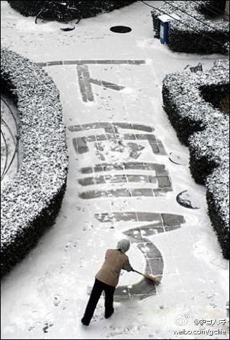 北京赛车五码高手计划群