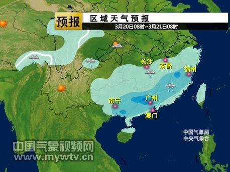 区域天气预报-福建广东湖南等地今日将遭遇降水