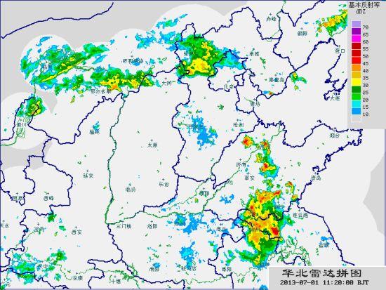 11:20,北京西部有大片降雨回波正向东移动