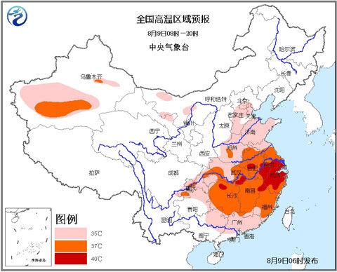 高温橙色预警:浙江江苏等7省份将达40-41℃