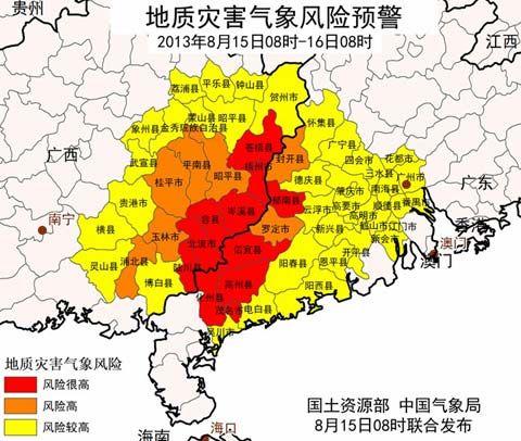 地质灾害风险_四川雅安市大部发生地质灾害的气象风险较高
