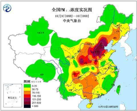 全国PM2.5浓度实况图(10月9日08时至10日08时)