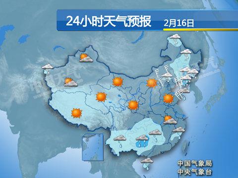 不过,东北中南部,内蒙古东南部的雨雪天气较为强势,风雨雪交加,会对