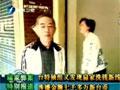 台特侦组发现陈水扁担任市长时洗钱线索