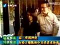 陈致中夫妇协商将海外巨款汇回台湾