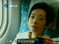 吴淑珍出庭前谈卢武铉坠亡 称生命很珍贵