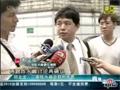 律师称陈水扁二审会获判无罪