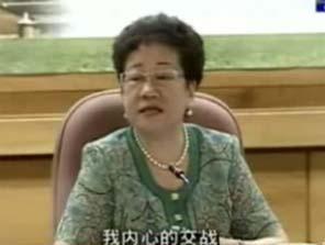 吕秀莲呼吁陈水扁一家向民众忏悔道歉