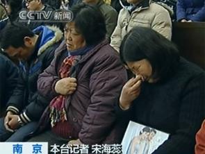 南京致5死醉驾案宣判现场家属痛哭不止
