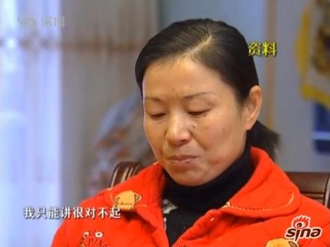 南京醉驾撞死5人司机妻子镜头前代夫道歉