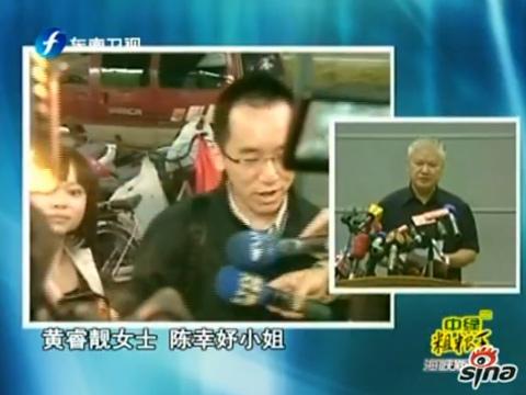 陈水扁弊案一家四口以贪污洗钱罪被起诉