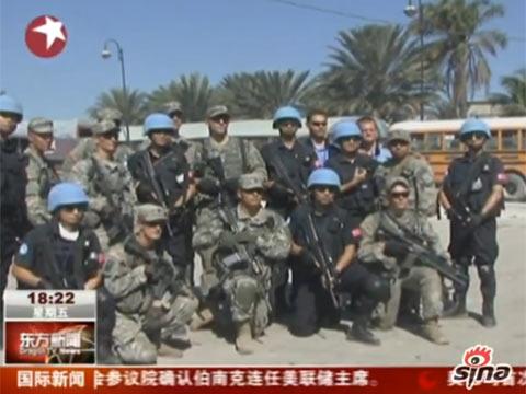 中国赴海地维和警察首次与美军联合巡逻