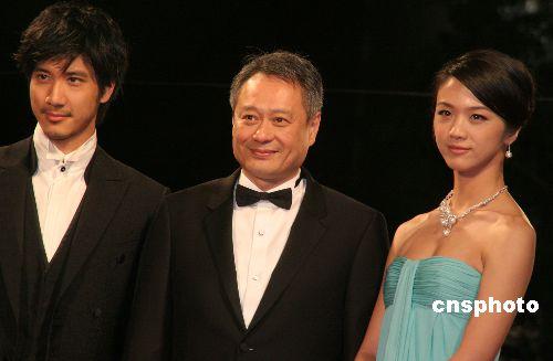 四十四届金马奖颁奖典礼在台北小巨蛋举行.图为《色,戒》导演李